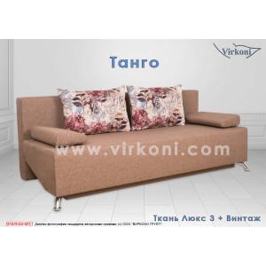 Прямой диван Virkoni Танго SF04