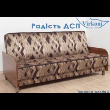 Прямой диван Virkoni Радость ДСП SF01