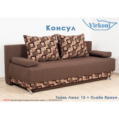 Прямой диван Консул ППУ SF06