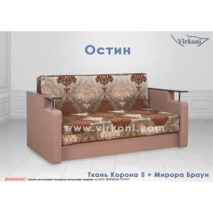 Прямой детский диван Остин 1200 SF03
