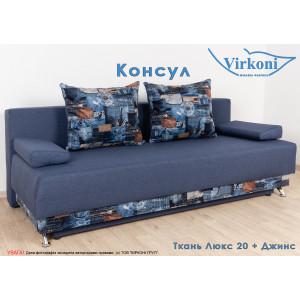 Прямой диван Консул ППУ SF12