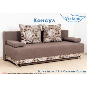 Прямой диван Консул ППУ SF10