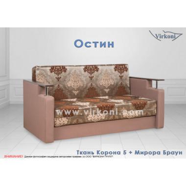 Прямой диван Virkoni Остин 1600 SF03