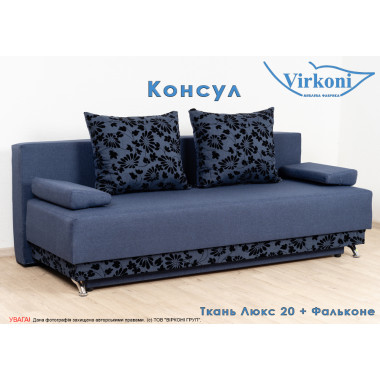 Прямой диван Консул ППУ SF13