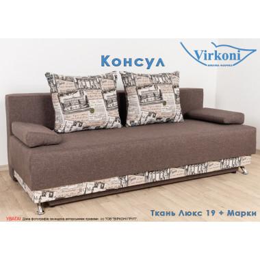 Прямой диван Консул ППУ SF09