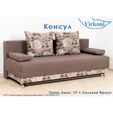 Прямой диван Консул SF10
