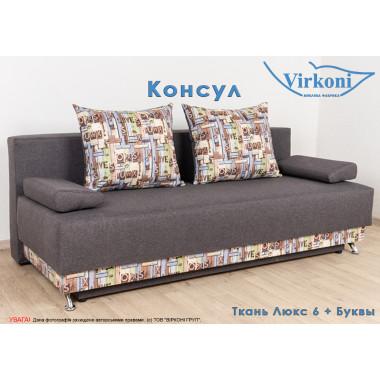 Прямой диван Консул SF02