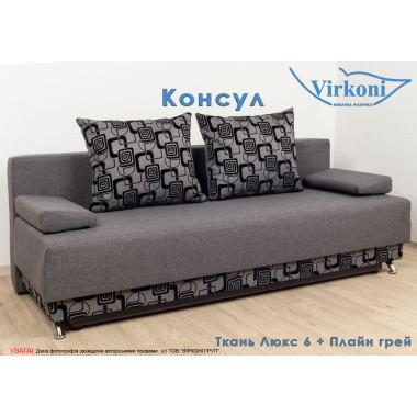 Прямой диван Консул SF17