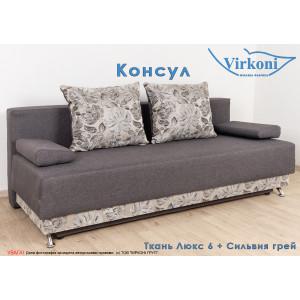 Прямой диван Virkoni Консул SF04